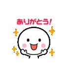 動く☆いつでも使える白いやつ2(個別スタンプ:06)