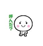 動く☆いつでも使える白いやつ2(個別スタンプ:10)