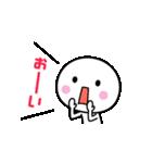 動く☆いつでも使える白いやつ2(個別スタンプ:11)