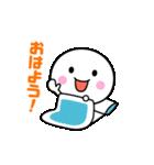 動く☆いつでも使える白いやつ2(個別スタンプ:13)