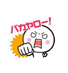 動く☆いつでも使える白いやつ2(個別スタンプ:16)