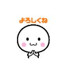 動く☆いつでも使える白いやつ2(個別スタンプ:20)