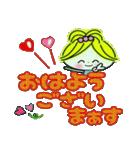 ちょ~便利!ガーリースタンプ2(個別スタンプ:01)