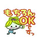 ちょ~便利!ガーリースタンプ2(個別スタンプ:04)