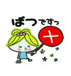 ちょ~便利!ガーリースタンプ2(個別スタンプ:06)