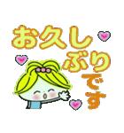 ちょ~便利!ガーリースタンプ2(個別スタンプ:08)