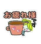 ちょ~便利!ガーリースタンプ2(個別スタンプ:09)