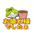 ちょ~便利!ガーリースタンプ2(個別スタンプ:10)
