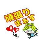 ちょ~便利!ガーリースタンプ2(個別スタンプ:18)