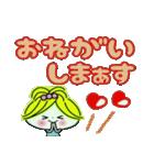 ちょ~便利!ガーリースタンプ2(個別スタンプ:20)