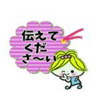 ちょ~便利!ガーリースタンプ2(個別スタンプ:36)