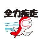 鯉ボールのもうすぐ優勝編(ポジティブ)(個別スタンプ:2)