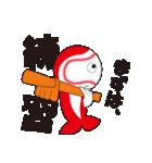 鯉ボールのもうすぐ優勝編(ポジティブ)(個別スタンプ:3)