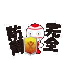 鯉ボールのもうすぐ優勝編(ポジティブ)(個別スタンプ:5)