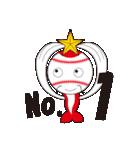 鯉ボールのもうすぐ優勝編(ポジティブ)(個別スタンプ:6)