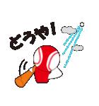 鯉ボールのもうすぐ優勝編(ポジティブ)(個別スタンプ:8)