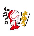 鯉ボールのもうすぐ優勝編(ポジティブ)(個別スタンプ:10)