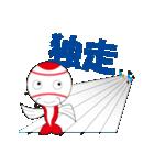 鯉ボールのもうすぐ優勝編(ポジティブ)(個別スタンプ:12)