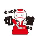 鯉ボールのもうすぐ優勝編(ポジティブ)(個別スタンプ:13)