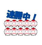 鯉ボールのもうすぐ優勝編(ポジティブ)(個別スタンプ:14)
