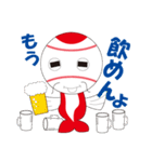 鯉ボールのもうすぐ優勝編(ポジティブ)(個別スタンプ:17)