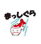 鯉ボールのもうすぐ優勝編(ポジティブ)(個別スタンプ:19)