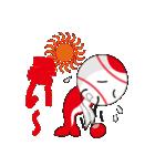 鯉ボールのもうすぐ優勝編(ポジティブ)(個別スタンプ:24)
