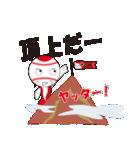 鯉ボールのもうすぐ優勝編(ポジティブ)(個別スタンプ:28)