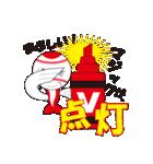 鯉ボールのもうすぐ優勝編(ポジティブ)(個別スタンプ:29)