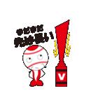 鯉ボールのもうすぐ優勝編(ポジティブ)(個別スタンプ:30)
