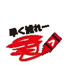 鯉ボールのもうすぐ優勝編(ポジティブ)(個別スタンプ:33)