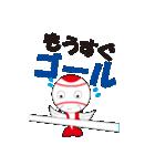 鯉ボールのもうすぐ優勝編(ポジティブ)(個別スタンプ:39)