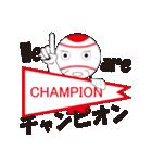 鯉ボールのもうすぐ優勝編(ポジティブ)(個別スタンプ:40)