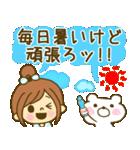 お絵かきガールズスタンプ6~夏ver.~(個別スタンプ:06)