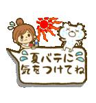 お絵かきガールズスタンプ6~夏ver.~(個別スタンプ:07)