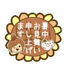 お絵かきガールズスタンプ6~夏ver.~(個別スタンプ:09)