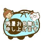 お絵かきガールズスタンプ6~夏ver.~(個別スタンプ:10)