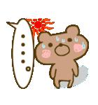 お絵かきガールズスタンプ6~夏ver.~(個別スタンプ:11)