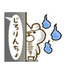 お絵かきガールズスタンプ6~夏ver.~(個別スタンプ:12)