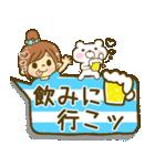 お絵かきガールズスタンプ6~夏ver.~(個別スタンプ:13)