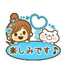 お絵かきガールズスタンプ6~夏ver.~(個別スタンプ:14)