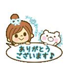 お絵かきガールズスタンプ6~夏ver.~(個別スタンプ:20)