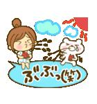 お絵かきガールズスタンプ6~夏ver.~(個別スタンプ:21)