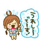 お絵かきガールズスタンプ6~夏ver.~(個別スタンプ:27)