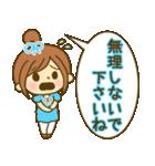 お絵かきガールズスタンプ6~夏ver.~(個別スタンプ:31)