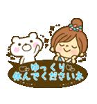 お絵かきガールズスタンプ6~夏ver.~(個別スタンプ:32)