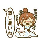 お絵かきガールズスタンプ6~夏ver.~(個別スタンプ:34)