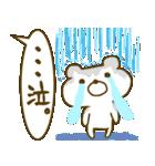 お絵かきガールズスタンプ6~夏ver.~(個別スタンプ:35)