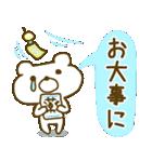 お絵かきガールズスタンプ6~夏ver.~(個別スタンプ:36)