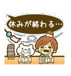 お絵かきガールズスタンプ6~夏ver.~(個別スタンプ:37)